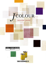 JCOLOUR interior paint
